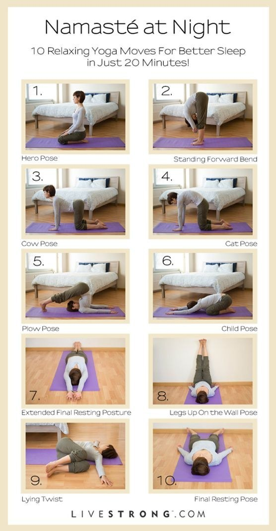 You can read more about how to do each of these positions over at Livestrong.