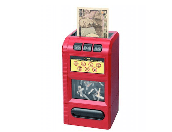 This fake money-shredder that's actually a bank.