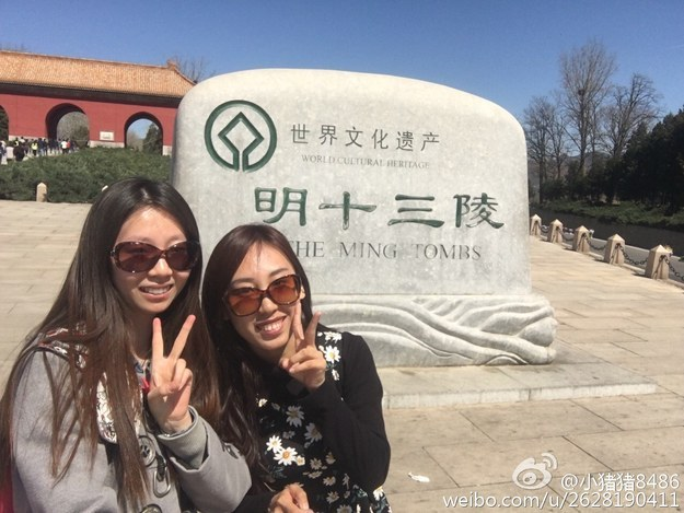"""The only thing the lucky visitors have in common is that they're surnamed Zhu. During last weekend's holiday, the Ming Tombs decided to treat the Zhus just because. """"Ming Dynasty was ruled by Zhu family,"""" a spokesman told The Beijing News."""