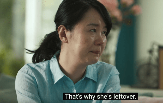 """It was pretty poor timing. China actually just went through a heated debate over whether women over 25 should still be called """"leftover women"""" thanks to a TV commercial broaching the topic."""
