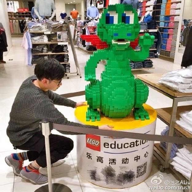 Zhao is a 22-year-old graduate of Zhejiang University Ningbo Institute of Technology in Ningbo City, China. As a hobby, he builds intricate structures made out of Legos.