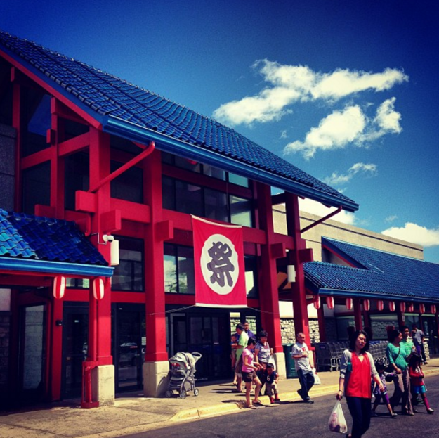 It's a vast, magical superstore that provides a slice of Japan right here in the States.