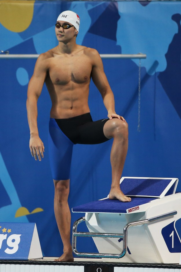 Just in case you were wondering, Ning will be competing in the men's 50-meter freestyle and 100-meter freestyle...
