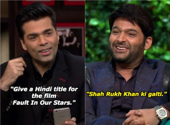 When Kapil Sharma came up with this perfect translation.