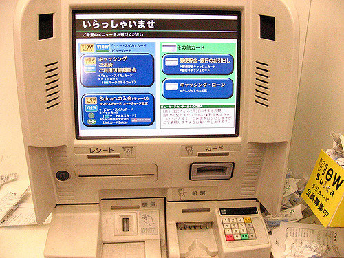 ATM machines in Japan have operating hours, which means you might be out of luck trying to get cash at 2 a.m. Which, ironically, is when you most need emergency cash for cabs.