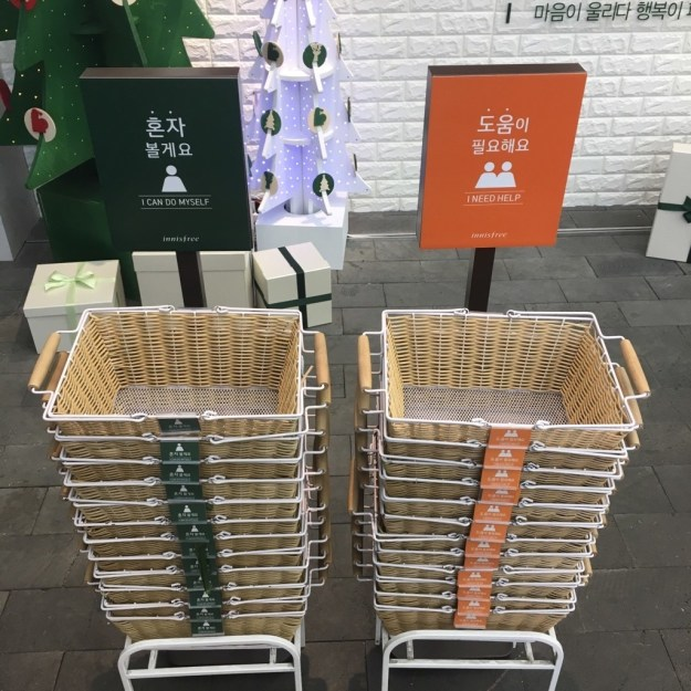These shopping baskets let the sales associates know whether or not you need assistance.