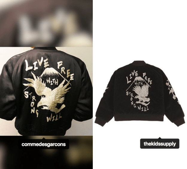 The account first drew attention to the likeness between the  Comme des Garcons x Kosho & Co. souvenir jacket – on the left here – and the one released by Kids Supply on the right.