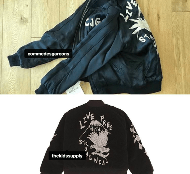They went on to share these two photos of the jackets for comparison.