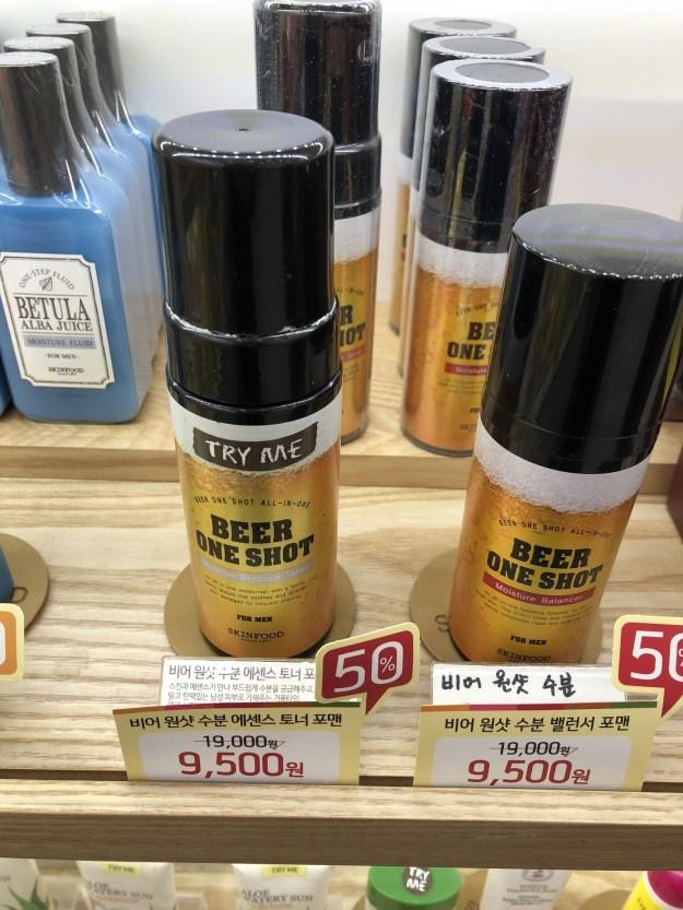 Beer cosmetics.
