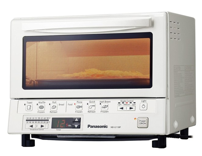 """The Panasonic FlashXPress toaster oven can fit a pizza up to 9 inches in diameter or up to four slices of bread. This model is highly rated and consistently tops """"Best Toaster Oven"""" lists.""""From reheating pizza to cooking fennel-crusted salmon, it preheats faster and is designed with specific functions in mind. Not to mention with two young kids, they can use it themselves without the fear of blowing up the house."""" —Bradley Albert, FacebookGet it from Walmart for $112.19+ (two colors) or from Jet for $118.67."""