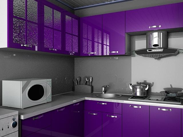Kitchen Cupboard Design Software