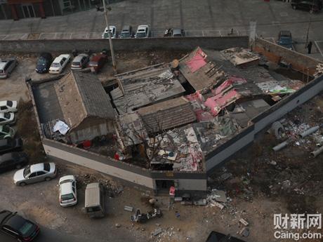 The Last Nail in Beijing