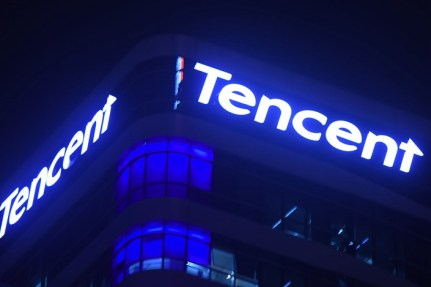 """tencent caixin global""的图片搜索结果"
