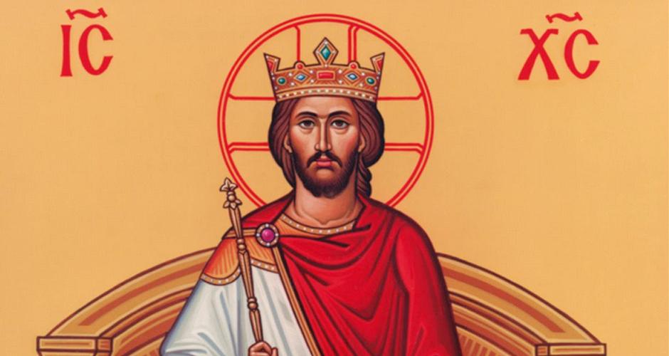 Resultado de imagem para origem da festa de cristo rei