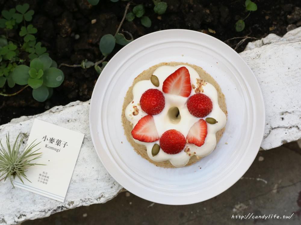 20180128224951 42 - 小麥菓子│台中超夯小戚風蛋糕,好吃又療癒~還有生日蛋糕,需提前預定哦!!