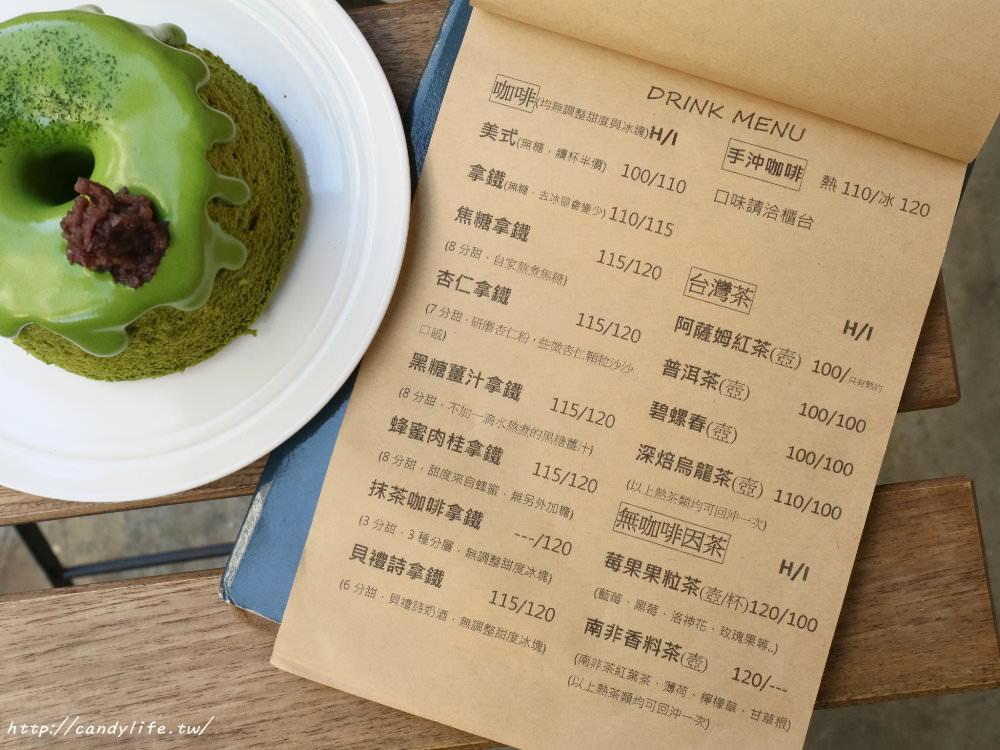 20180128225007 70 - 小麥菓子│台中超夯小戚風蛋糕,好吃又療癒~還有生日蛋糕,需提前預定哦!!