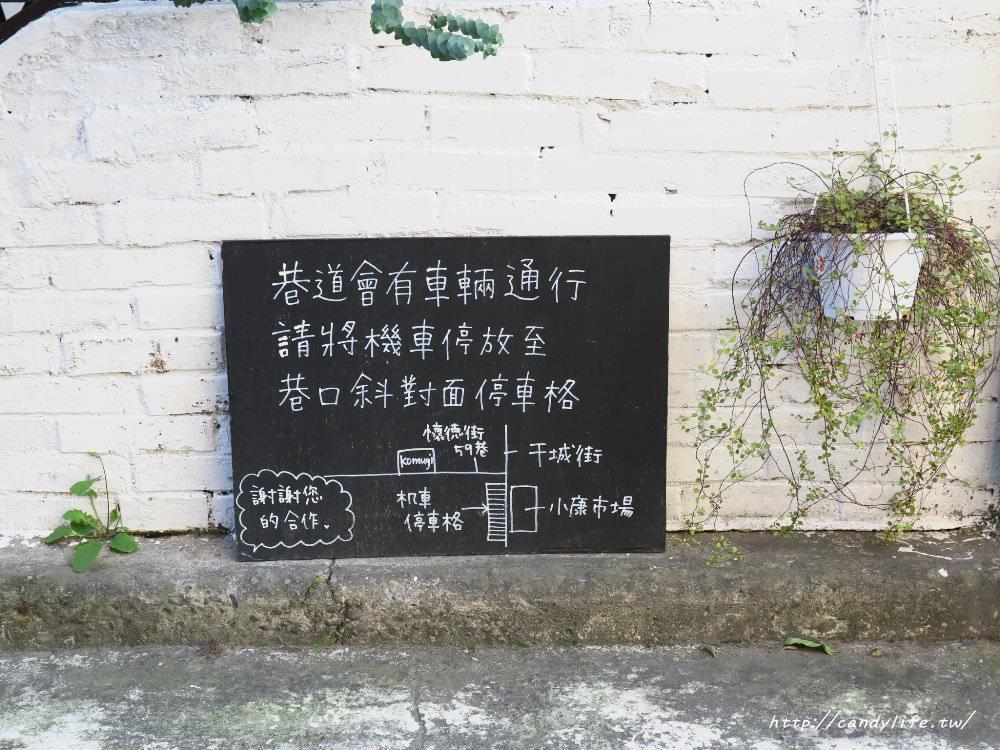 20180128225010 42 - 小麥菓子│台中超夯小戚風蛋糕,好吃又療癒~還有生日蛋糕,需提前預定哦!!