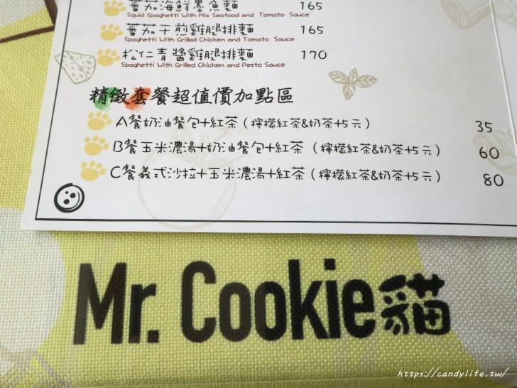 20180207213850 31 - Mr. Cookie 貓│一中平價義大利麵推薦!!黃色販賣機大門好吸睛,店裡還有可愛店貓唷(已歇業