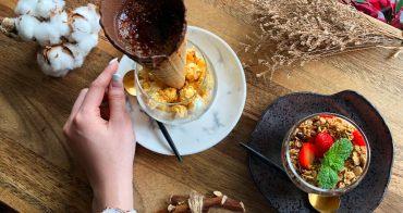 台中美食│Platform 13號月台〃台中工業風咖啡館,招牌甜筒咖啡好犯規,還有季節限定鮮草莓乳酪杯限量販售~