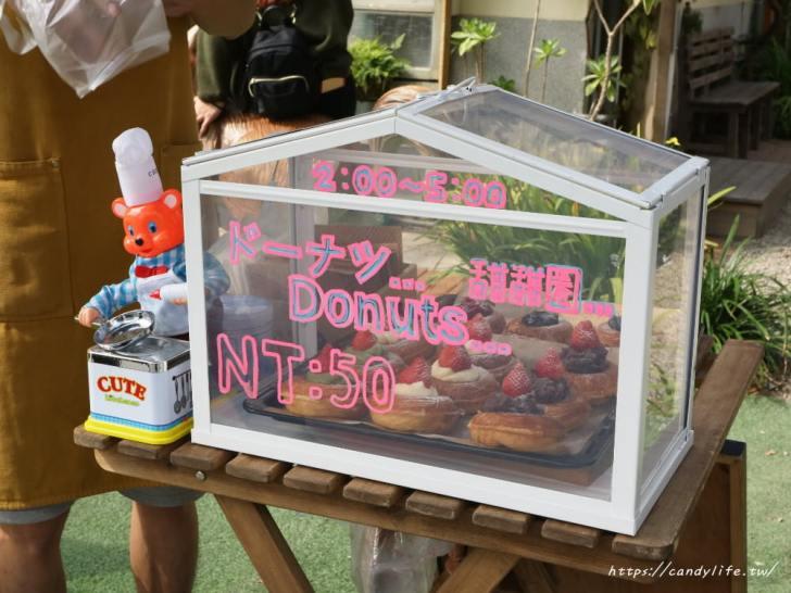 20180307215324 73 - 艸水木堂│審記新村超夯打卡點!!旋轉木馬超吸睛,還有草莓甜甜圈下午茶限定販售唷~