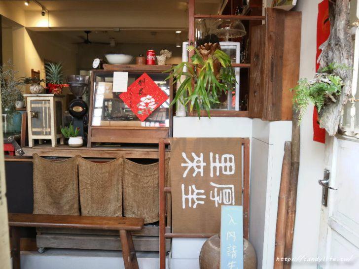 20180325223948 37 - 里厚來坐忠勤街自家烘焙咖啡店│隱身在都市裡的老宅咖啡,除了單品咖啡外,還有手作甜點唷~
