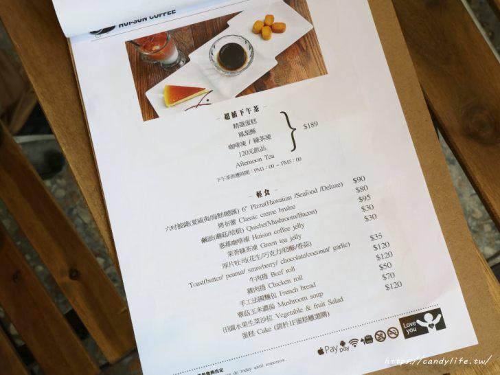 20180520220816 36 - 台灣惠蓀咖啡│大佛雞蛋糕登場,還可以髮型DIY,快來比誰最潮~