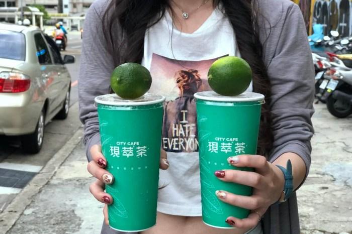 7-11現萃茶新品上市~一顆檸檬青茶,限定門市新登場!(內附現萃茶門市)