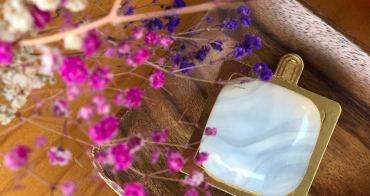 台中美食│P&J's Pâtisserie 甜點工作室〃勤美旁平價法式甜點,好吃不甜膩,姐妹們聚會推薦~