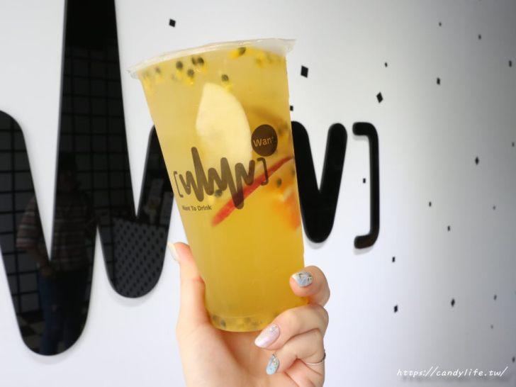 20180826211620 9 - 桃園想要飲茶來台中囉!獨特方形珍珠手搖飲在台中也喝的到啦~