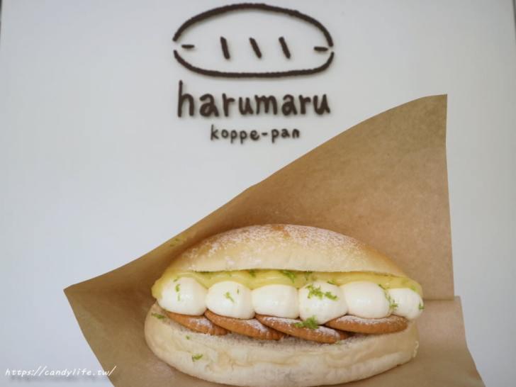 20180921183450 53 - 春丸餐包製作所 街邊店,讓你念念不忘的日式餐包,一大早就吃的到~