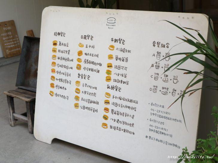 20180921183456 100 - 春丸餐包製作所 街邊店,讓你念念不忘的日式餐包,一大早就吃的到~