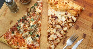 台中美食│Slice N' Dice 怪獸紐約式披薩〃忠孝夜市美食!20吋披薩霸氣登場,現擀現烤,500元有找,每日還有限定口味~