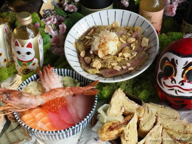 20181001214746 37 - 嶺東學區平價日式料理!還有白飯、飲料、味噌湯讓你免費吃到飽~