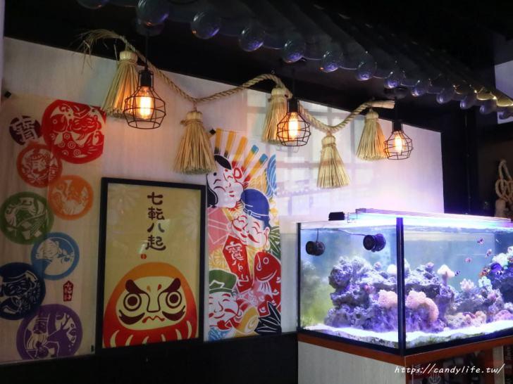 20181001214800 65 - 嶺東學區平價日式料理!還有白飯、飲料、味噌湯讓你免費吃到飽~
