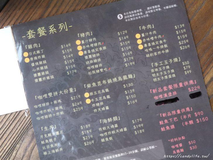 20181001214816 30 - 嶺東學區平價日式料理!還有白飯、飲料、味噌湯讓你免費吃到飽~