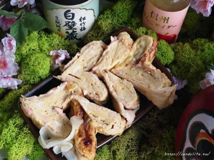 20181001214847 61 - 嶺東學區平價日式料理!還有白飯、飲料、味噌湯讓你免費吃到飽~