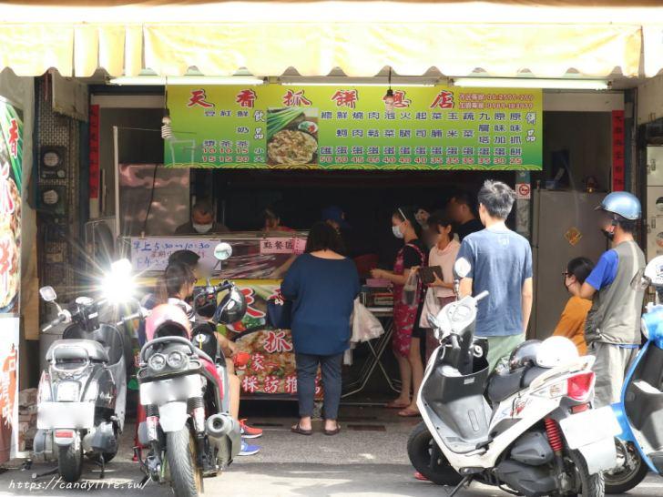 20181023202722 41 - 台南必吃小吃!史上最浮誇的鮮蚵蔥抓餅,就在天香蔥抓餅