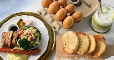 台中美食│咕嗼咖啡〃雲朵加上大理石的超美咖啡店,鬆餅是雞蛋造型,QQ的像麻糬~