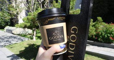 7-11 x GODIVA冬季限定「醇黑熱巧克力」,限量開賣99元!加碼送織布環保袋~