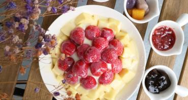 台中美食│好豆堂商號〃假日才吃的到的草莓牛奶豆乳冰!限量供應,想吃請趁早~