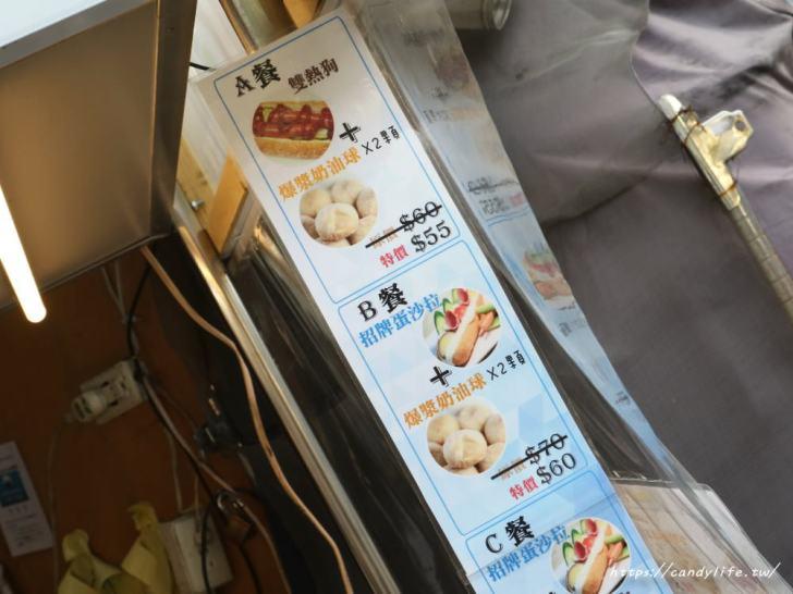 20190109180933 65 - 一中街銅板美食,台中創意營養三明治,下午茶點心推薦~(已歇業)