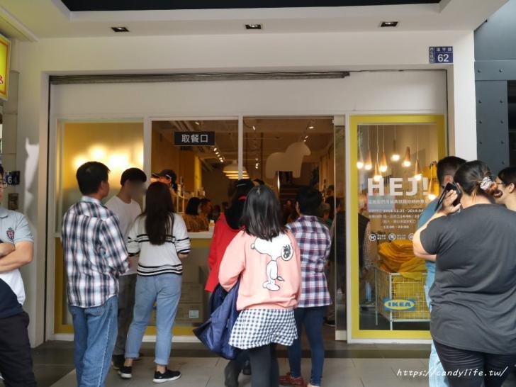 20190114230336 88 - IKEA百元商店就在台中逢甲商圈,百元商品應有盡有,還有10元霜淇淋~