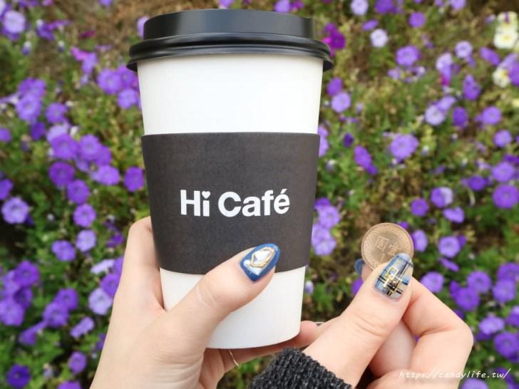 20190210172922 55 - 就是明天!2/11萊爾富咖啡1元!全台每間門市限量100杯大杯熱美式