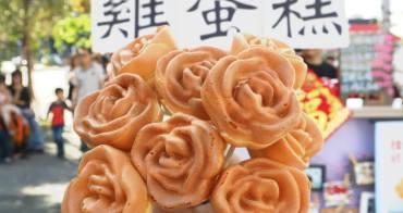 台中美食│樂搖滾雞蛋糕〃台中也出現玫瑰花雞蛋糕啦~弄成玫瑰雞蛋糕花束超美!每日限量供應~
