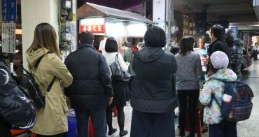 台中美食│樂群湯圓之家〃台中在地人激推的手工湯圓,天天大爆滿,只有賣晚上!