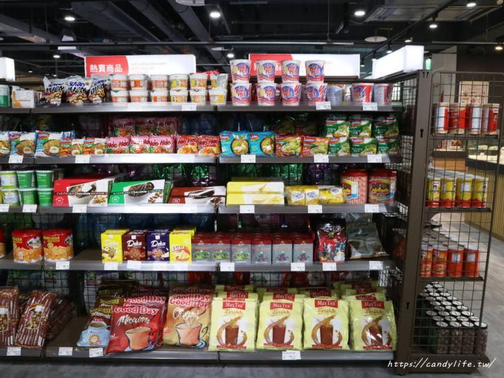 20190222181135 18 - 台中超大型東南亞超市,空間寬敞,乾淨明亮,超多零食、生活用品,好逛又好買!