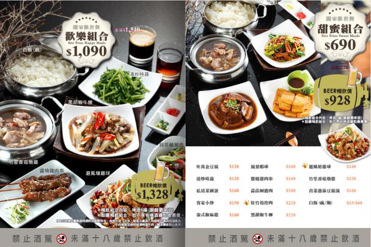 20190223213358 24 - 錢櫃好樂迪確定合併了!兩間包廂歡唱收費、美食料理比一比