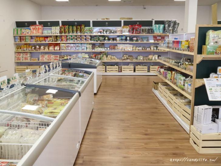 20190224194811 43 - 台中超大素食超市,樂膳自然無毒蔬食超市從冷凍商品、乾糧、餅乾樣樣有,可以讓你逛很久~