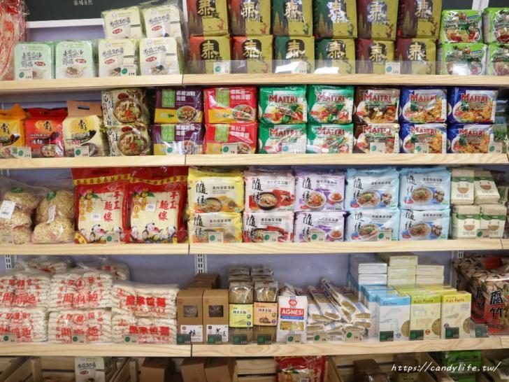 20190224195057 25 - 台中超大素食超市,樂膳自然無毒蔬食超市從冷凍商品、乾糧、餅乾樣樣有,可以讓你逛很久~