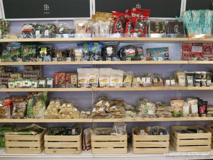 20190224195100 87 - 台中超大素食超市,樂膳自然無毒蔬食超市從冷凍商品、乾糧、餅乾樣樣有,可以讓你逛很久~